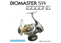 Shimano 13 Biomaster SW 10000HG
