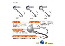 Gamakatsu Wind Master Round D Head Silver