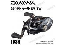 Daiwa 20 Tatula SV TW 103H