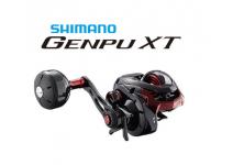 Shimano 20 Genpu XT 200PG