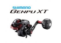 Shimano 20 Genpu XT 201PG