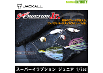 Jackall Super ERUPTION Jr BLUE BACK