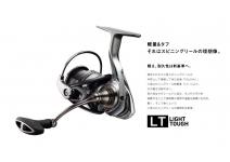 Daiwa Caldia 18  LT2500S-XH