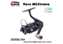 Abu Garcia 18 Revo MGXtreme 2000SH