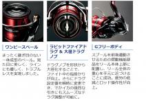 Shimano 18 Sephia BB C3000SHG