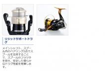 Shimano 18 Soare BB  C2000SSHG