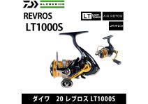 Daiwa 20 Revros LT1000S