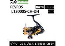 Daiwa 20 Revros LT3000S-CH-DH