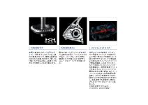 Shimano 20 Stradic SW 6000HG