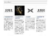 Shimano 21 Exsence C3000MHG