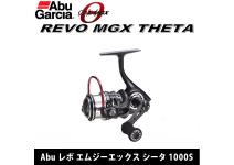 Abu Garcia 20 Revo MGX THETA 1000S