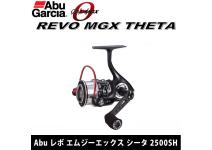 Abu Garcia 20 Revo MGX THETA 2500SH