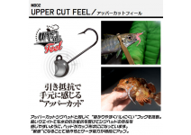 Magbite Uppercut Feel MB02 #8