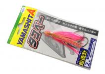 Yamashita Stepped needle Size #2
