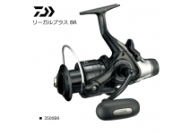 Daiwa 18 Regal Plus 3500BR