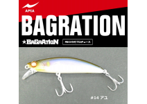 Apia Bagration # 14 Ayu