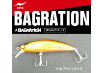 Apia Bagration # 16 Akakin Pink