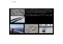 Daiwa 21 LABRAX  AGS 86ML・N