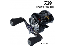 Daiwa 19 Zillion TW HD 1520XH