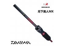Daiwa 21  Gekkabijin MX 74UL-S・N
