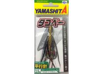 Yamashita Stepped needle Size #2.5
