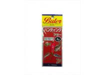 FUJIWARA Hunting Buler Fluoro Red