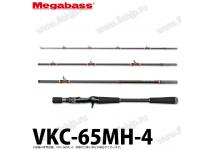 Megabass 21 Valkyrie World Expedition VKC-65MH-4