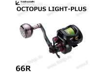 Tailwalk 21 Light Plus 66R
