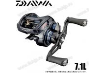 Daiwa 21  STEEZ A TW HLC 7.1L