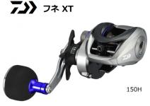 Daiwa 19 Fune XT 150H