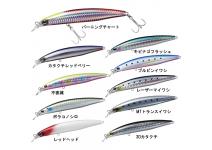 DAIWA  Shoreline Shiner Z LH130F-HD 3D Katakuchi