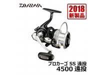 Daiwa 18  Pro Cargo SS ENTO 5000