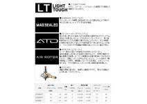 Daiwa 18 GEKKABIJIN MX LT 1000 S-P