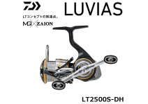Daiwa 20 Luvias LT2500S-DH