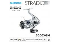 Shimano 15 Stradic 3000XGM