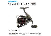 Shimano 16 Stradic CI4+ C2000HGS