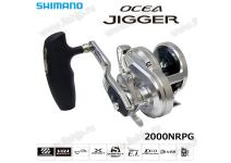 Shimano 17 Ocea Jigger 2000NR-PG
