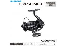 Shimano 17 Exsence 3000MHG