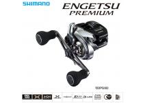 Shimano 18 Engetsu Premium 150PG