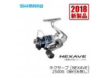 Shimano 18 Nexave 2500S