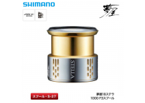 Шпуля Shimano 18 Stella 1000F3