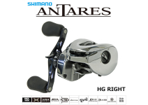Shimano 19 Antares HG right