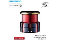 Shimano Yumeya 19 C-spool 2500 PE0815