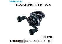 Shimano 20 EXSENCE DC SS HG RIGHT