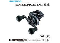 Shimano 20 EXSENCE DC SS XG RIGHT