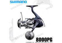 Shimano 21 Twin Power SW 8000PG