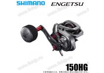 Shimano 21 Engetsu 150HG