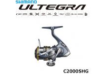 Shimano 21 Ultegra C2000SHG
