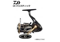 Daiwa 19 Ballistic LT3000S-CXH