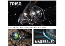 Daiwa 16 Triso 2500LBD